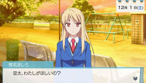30-sakurasou-no-pet-na-kanojo-game-4
