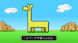 This fucking giraffe.