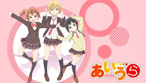 Aiura-2.jpg-original