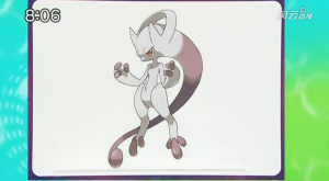 This is either a new form of Mewtwo or we have another Alomomola.
