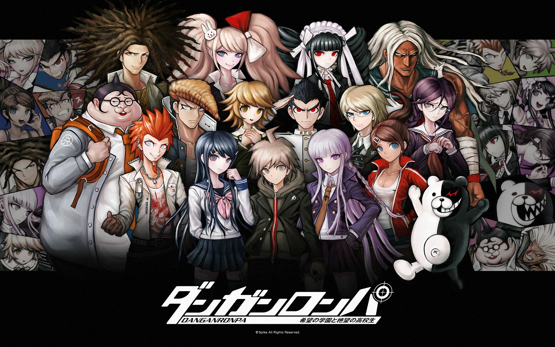 News dangan ronpa coming to na