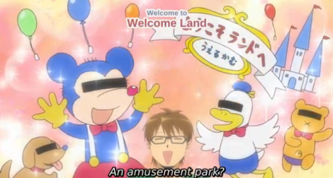 That is an interesting name for an amusement park.