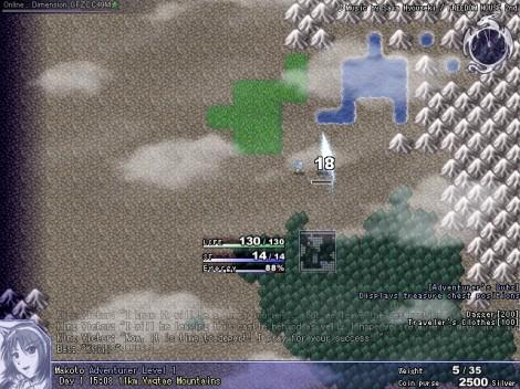onewayheroics_battle